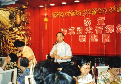 1991 June 18 25th Anniv of Ordination of Fr. Tong Hong 2