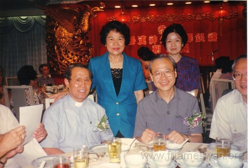 1991 June 18 25th Anniv of Ordination of Fr. Tong Hong 9