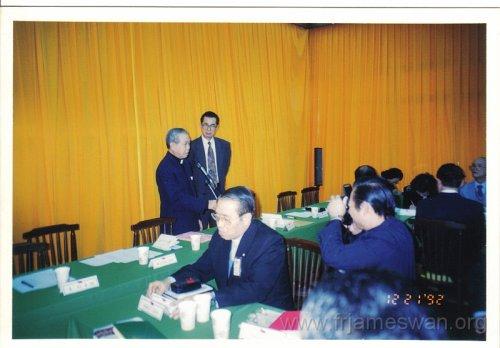 1992 Dec 21 pic 1