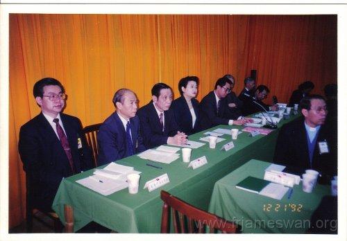 1992 Dec 21 pic 2