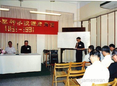 1991 Oct 1 Holy Spirit Seminar - Celebration - 59
