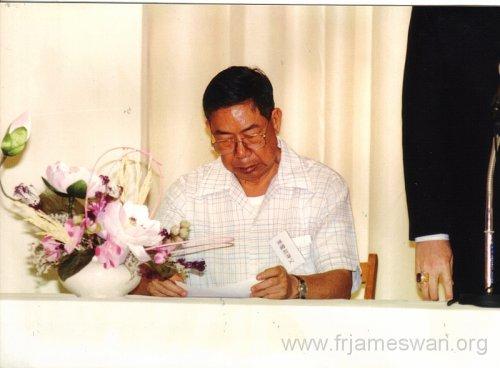 1991 Oct 1 Holy Spirit Seminar - Celebration - 64
