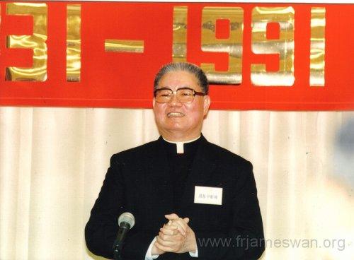 1991 Oct 1 Holy Spirit Seminar - Celebration - 65
