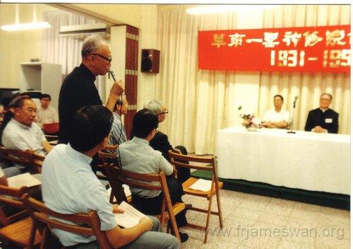 1991 Oct 1 Holy Spirit Seminar - Celebration - 76