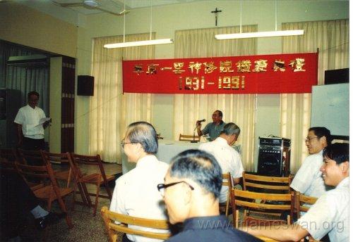 1991 Oct 2 Holy Spirit Seminar - Celebration - 59
