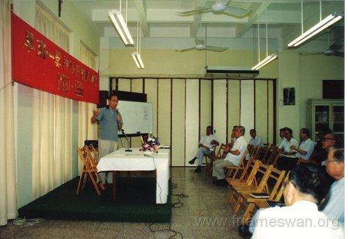 1991 Oct 2 Holy Spirit Seminar - Celebration - 60