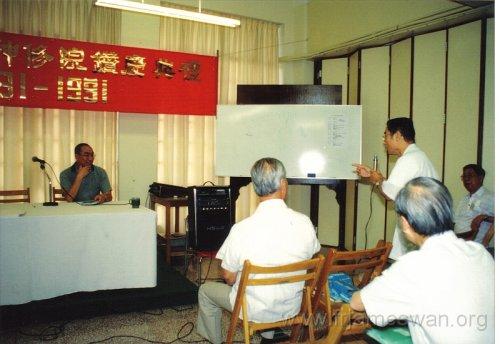 1991 Oct 2 Holy Spirit Seminar - Celebration - 61