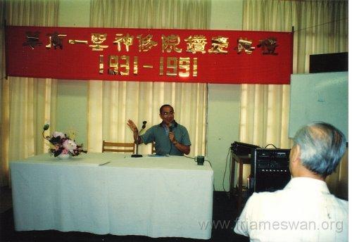 1991 Oct 2 Holy Spirit Seminar - Celebration - 62